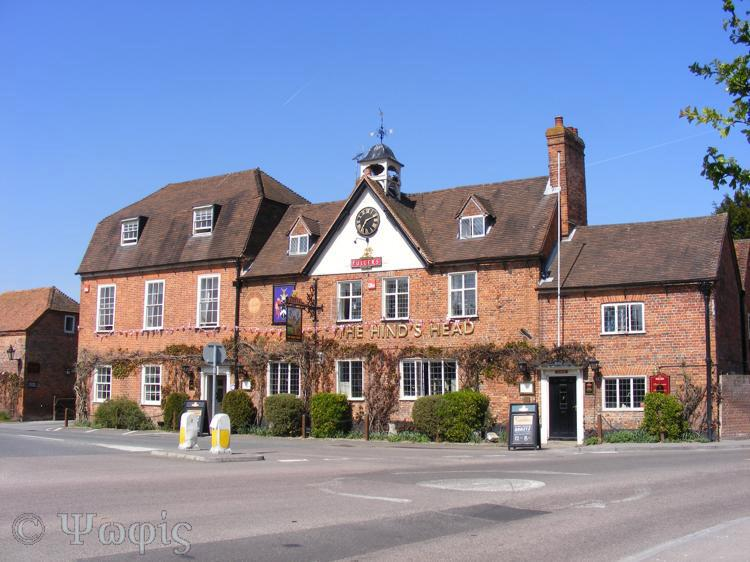 Aldermaston pub