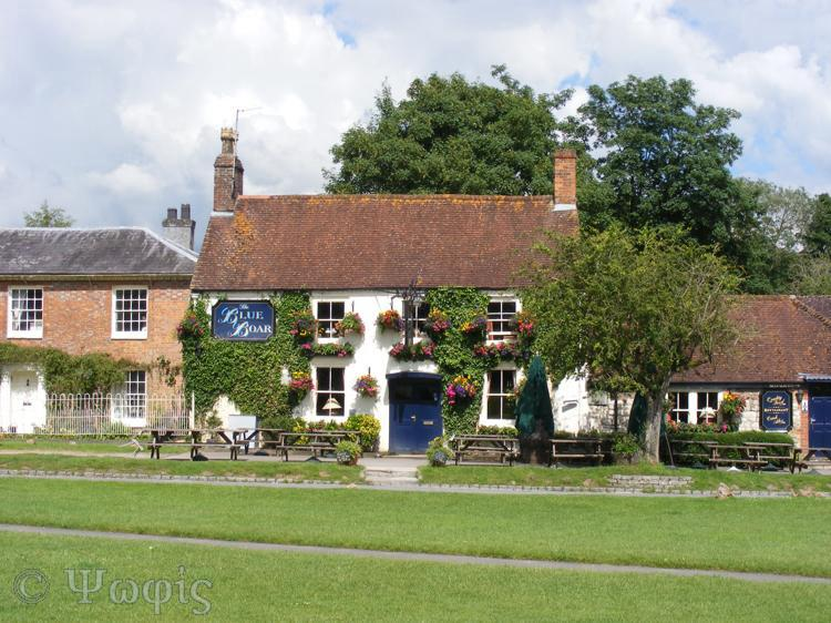 Blue Boar Aldbourne
