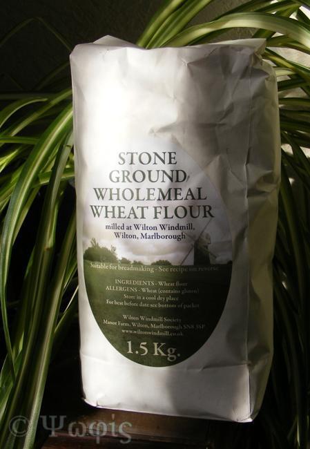 wilton windmill flour