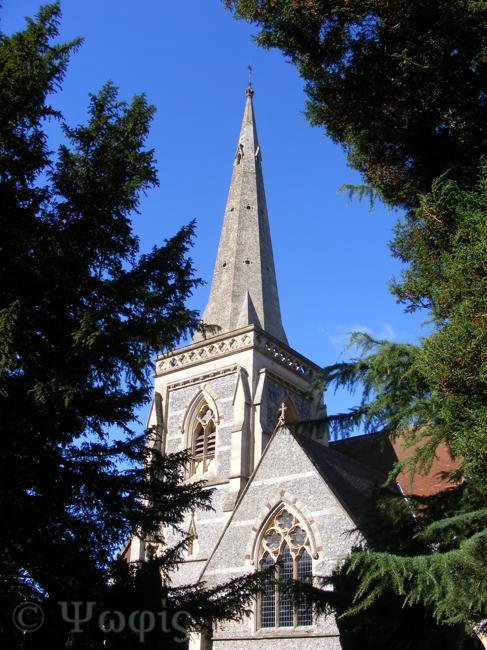 St Katharines church
