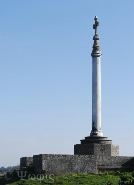 Wantage monument