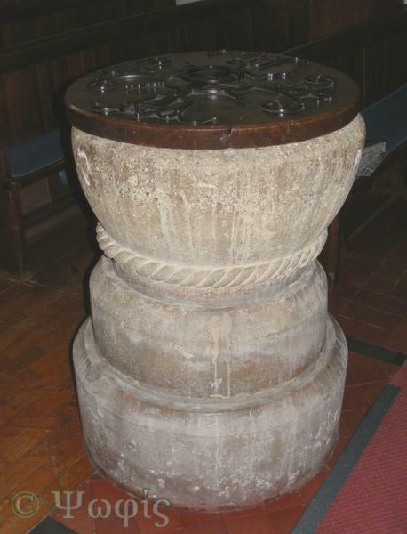 font,Rotherfield Peppard