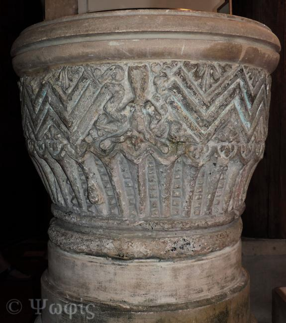 font,Winterbourne Monkton