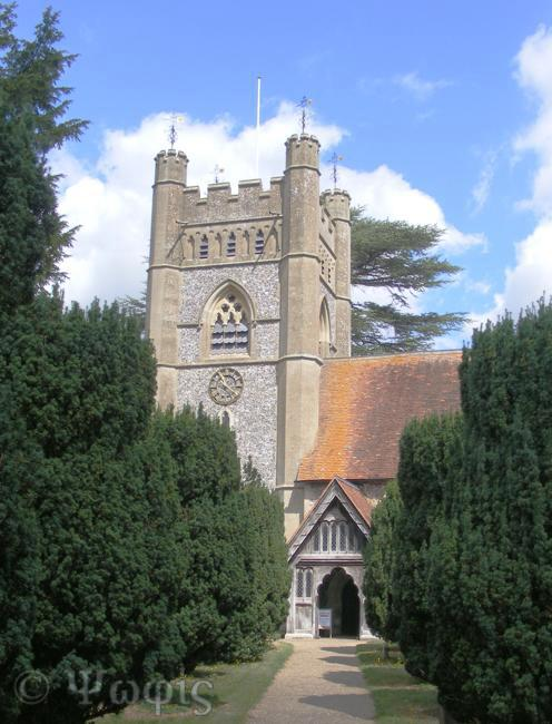 hambleden church