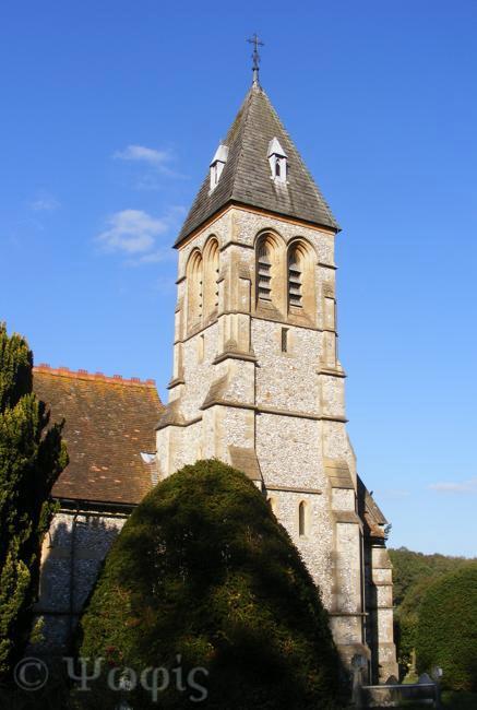 west woodhay church