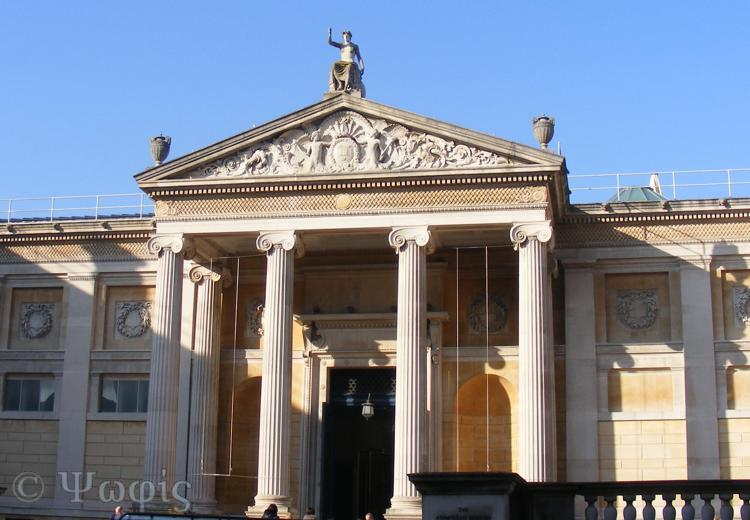 Oxford,Ashmolean museum