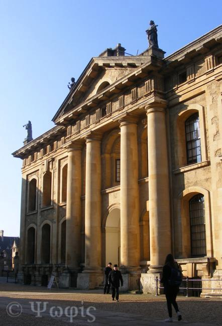 Oxford,Clarendon building