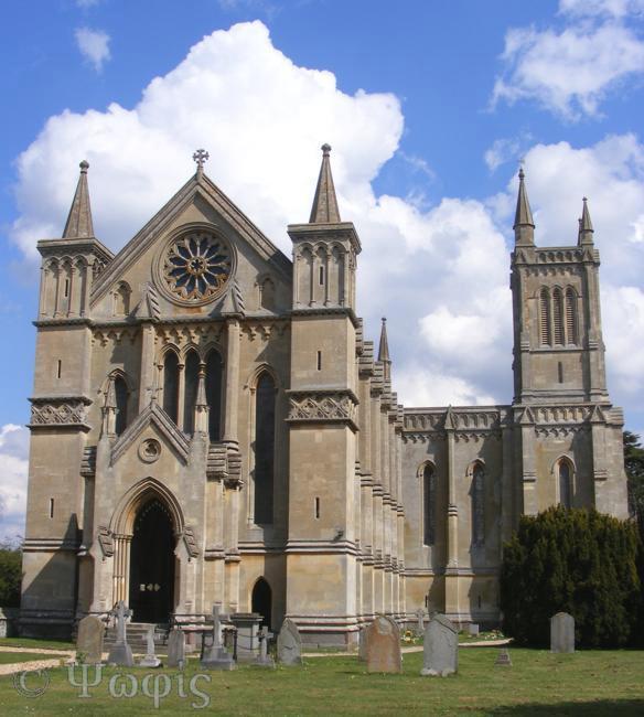 Theale Church,Holy Trinity Church