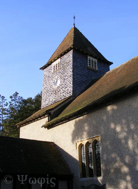Padworth church