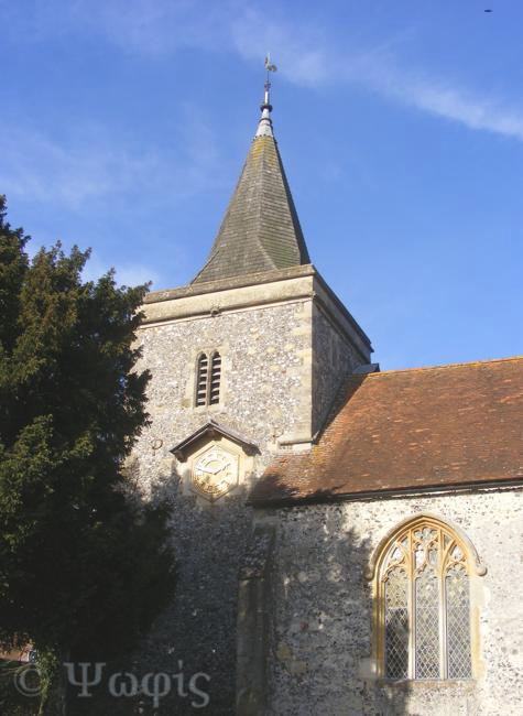 Yattendon church