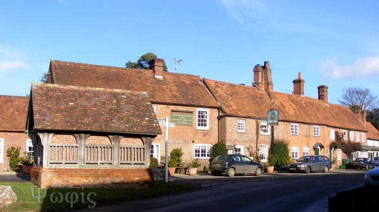 Yattendon village