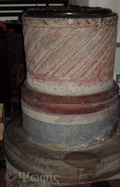 Mapledurham church font