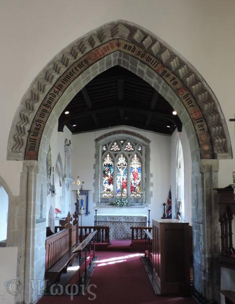 Stokenchurch church,chancel